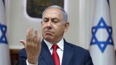 Нетаняху: Израел предотврати падането на Близкия изток под ислямския екстремизъм