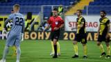 Вижте положението за дузпата за Левски срещу Ботев (ВИДЕО)