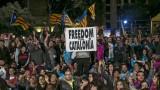 Каталуния организира обща стачка за вторник