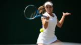 Победа за Виктория Томова на старта на втората фаза в Белград