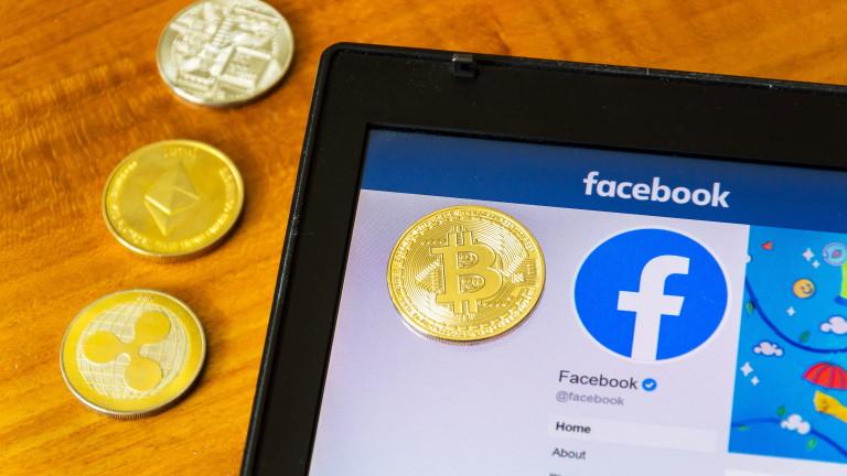 Криптовалутата на Fаcebook Libra смени името си на Diem