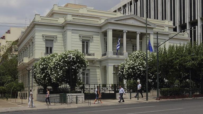 Подозрителен пакет евакуира външното министерство на Гърция