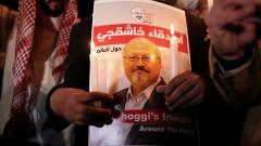 Саудитска Арабия осъди 8 души на затвор за убийството на Кашоги