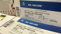 """Осиек отпусна 700 билета за фенове на ЦСКА, вече са в продажба на """"Армията"""""""
