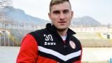 Ботев (Враца) се подсили с играч от Италия