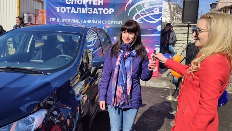 Събота, 8 февруари, екипът на Български спортен тотализатор организира специално