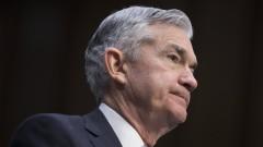 Федералният резерв понижи основния лихвен процент за трети пореден път