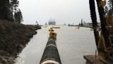"""САЩ настояват всички страни да се откажат от """"Северен поток-2"""""""