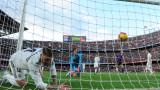 """Да живее """"тики-така"""": Барса стигна до първия си гол във вратата на Реал след 30 подавания"""