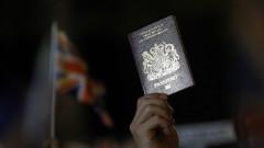 Китай повече няма да признава британските паспорти на жители на Хонконг