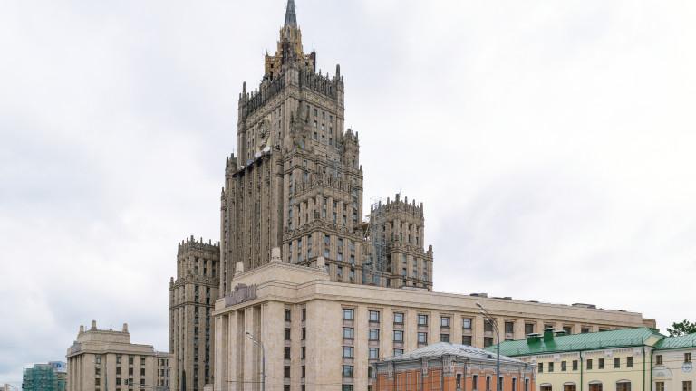 """Русия започна процедура по изтегляне от Договора """"Открито небе"""""""