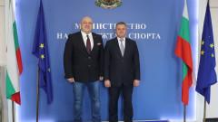 Министър Кралев се срещна с посланика на Беларус Н. Пр. Александър Лукашеви