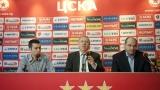 Реките от пари в ЦСКА потичат през октомври