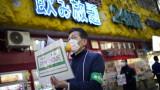 С петиция в Япония искат да настанят бездомни в олимпийските обекти
