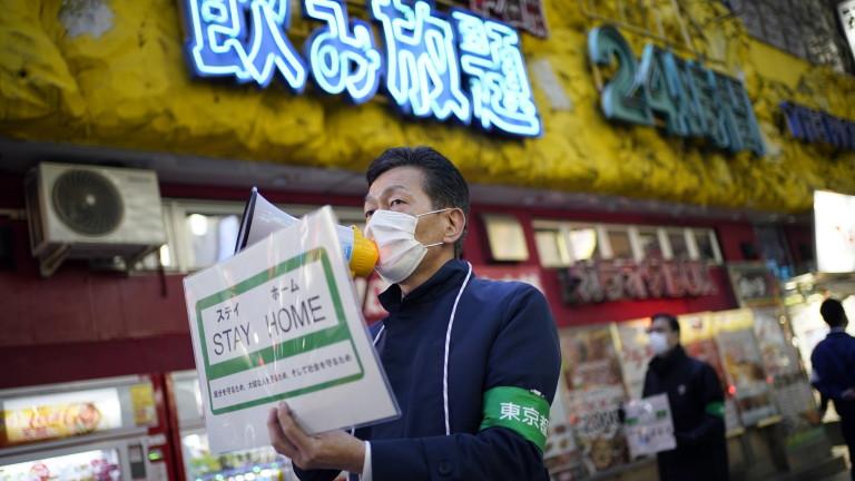 В Япония представиха петиция с молба да бъдат предоставени олимпийските