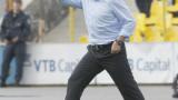Левски търси треньор и директор