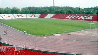 Бутат стадиона на ЦСКА през есента?