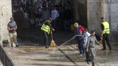 Палестинец намушка трима израелци преди да бъде убит в Йерусалим