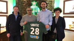 Невен Суботич е играч на Сент Етиен