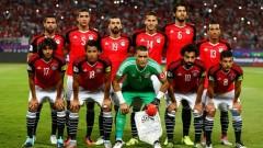 Египет и Мохамед Салах ще сюрпризират Русия и Уругвай