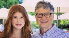 Какво е да си дъщеря на Бил Гейтс