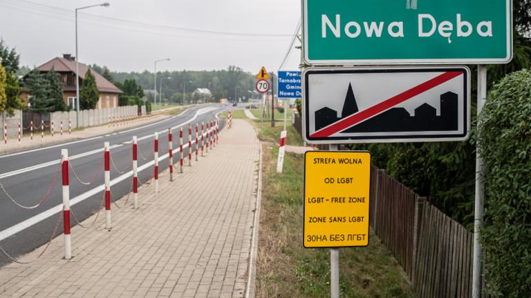 """Полски град вече не е """"свободна ЛГБТ+ зона"""" след международен натиск"""