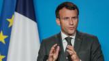 Макрон: Франция е ударена от варианта Делта