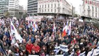 Масови протести в Гърция за 1 май