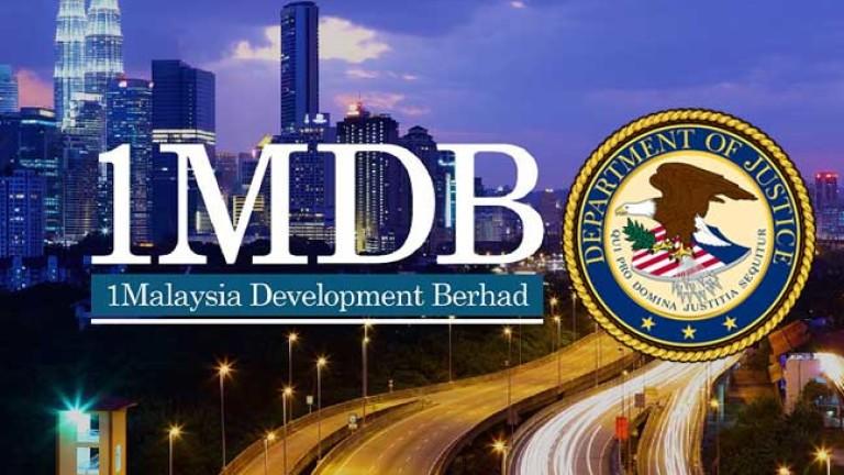 Малайзия иска обезщетение от 7.5 млрд. долара от Goldman Sachs