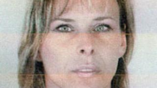 Полицията издирва 39-годишна столичанка
