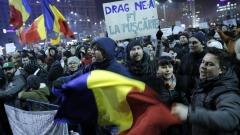 200 хиляди румънци протестираха по улиците срещу корупцията