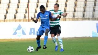 Хали Тиам се обърна към феновете на Левски след разочарованието за Купата