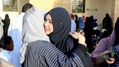 Саудитска Арабия позволи на жените да пътуват без настойник