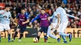 Барселона завърши годината с лесен успех над Селта