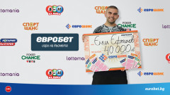 """Играч от Шумен позна 9 от 9 числа и спечели 40 000 лева от """"Еврошанс"""""""