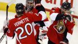 Отава с нова победа в НХЛ