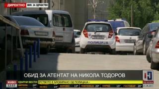 Извършен е опит за убийство на македонски министър