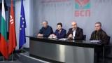 БСП иска оставката на Московски