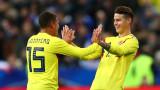 Колумбия постигна впечатляващ обрат срещу Франция (ВИДЕО+РЕЗУЛТАТИ)
