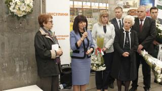 Откриха паметна плоча на Йордан Соколов в София
