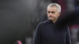 Жозе Моуриньо: Трябва да попитам дали отборът, който завърши на второ място през 2018 година, ще стане шампион?