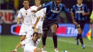 Интер спечели Суперкупата на Италия