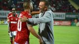 ЦСКА надигра тотално Ботев във Враца, победи само с два гола разлика