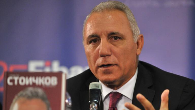 Стоичков се извинил на Стърлинг за проявите на феновете в София