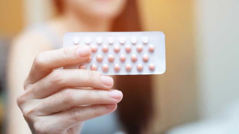 Как контрацептивите променят мозъка на жената