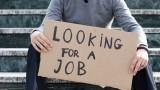 99 000 безработни заради кризата