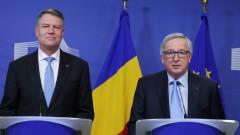 Ще се боря за независима съдебна система, увери румънският президент Брюксел