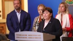 След среща в МС: Националният протест на туризма остава, искат пари за ваксинации и тестове