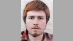 Полицията издирва 28-годишен софиянец