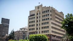 Катар отхвърли обвинения в дестабилизиране на Бахрейн
